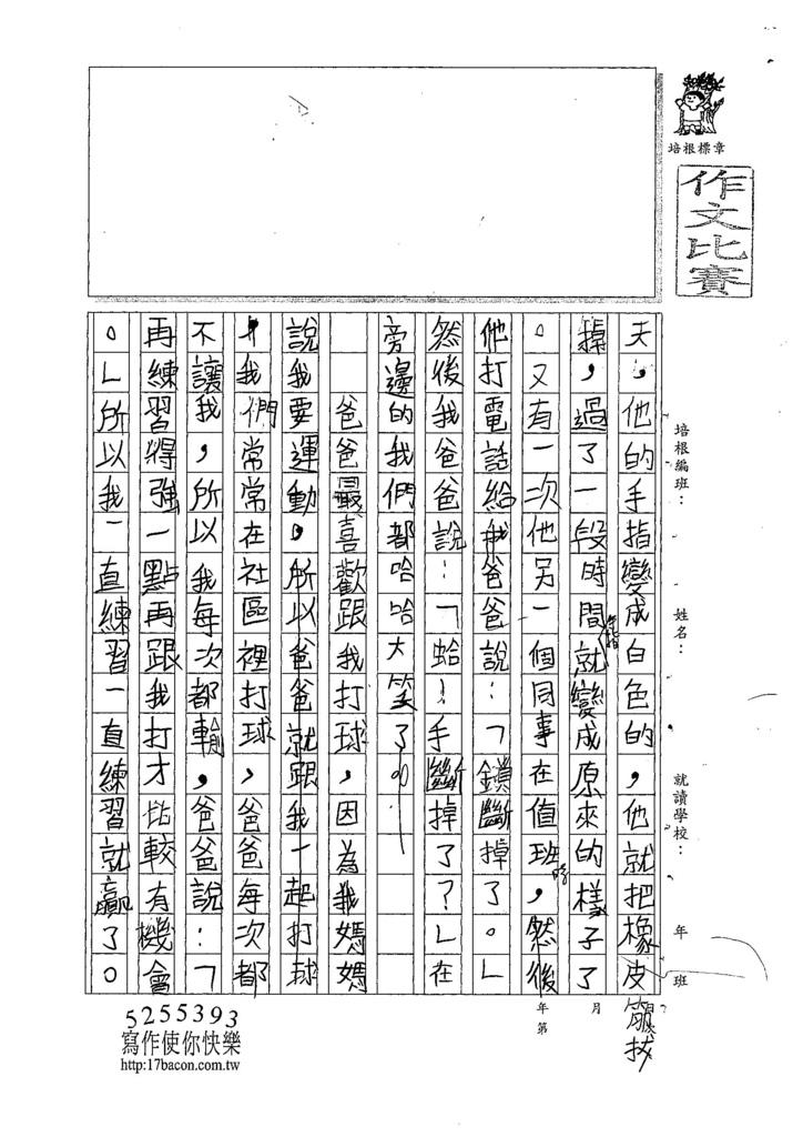 107W4105張倢睿 (2).jpg