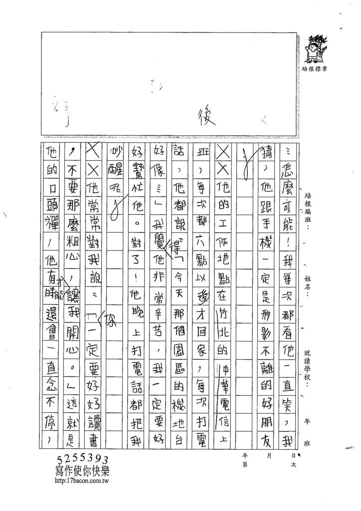 107W4105吳宇蓁 (2).jpg