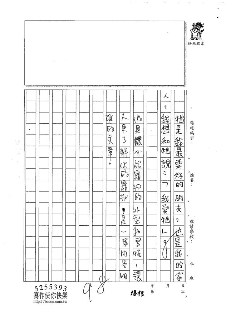 107W5105王可晴 (3).jpg