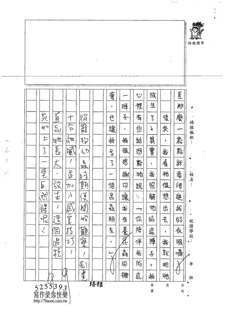 107W5105翁宣柏 (4).jpg