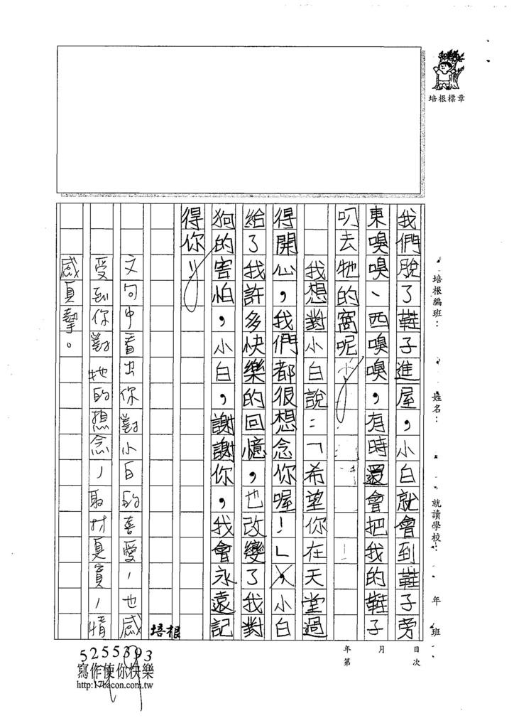 107W5105曾心耘 (3).jpg
