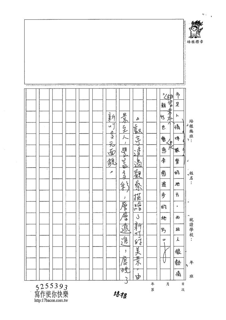 107W6105陳叡亭 (3).jpg