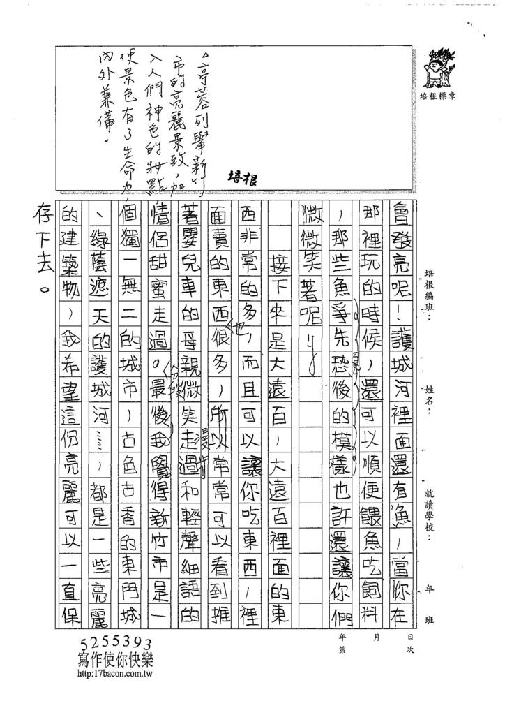 107W6105李亭蓉 (2).jpg