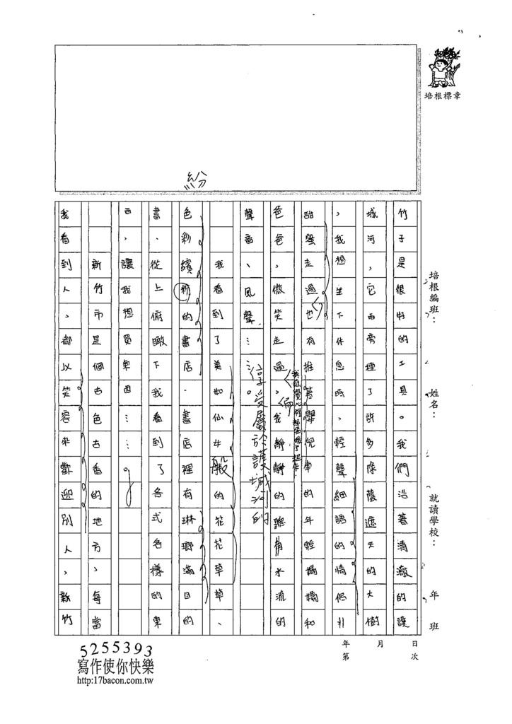107W6105陳叡亭 (2).jpg