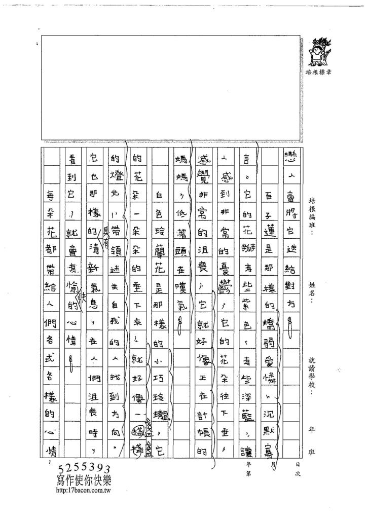 107W6107余昊威 (2).jpg