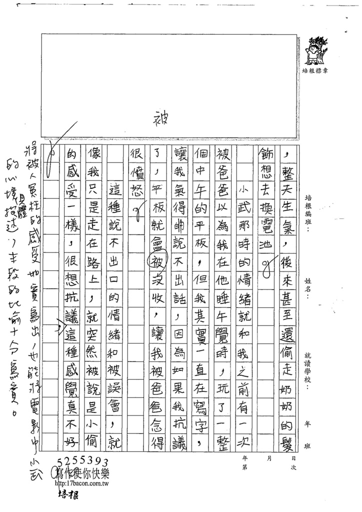 107W5108劉育寧 (2).jpg