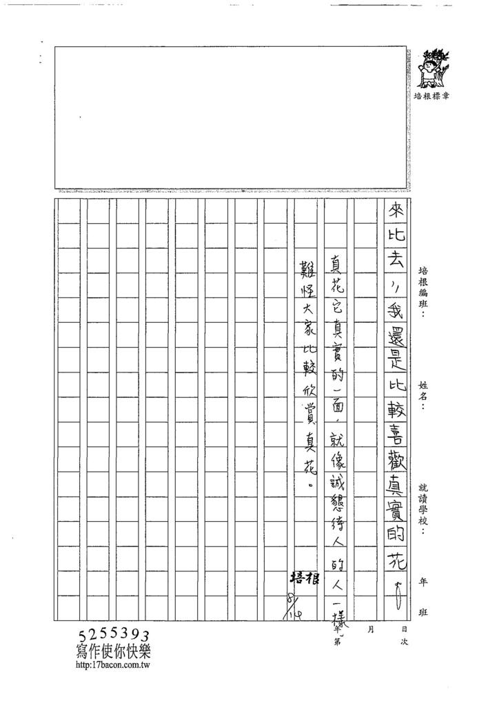 107W6108黃奕甯 (3).jpg