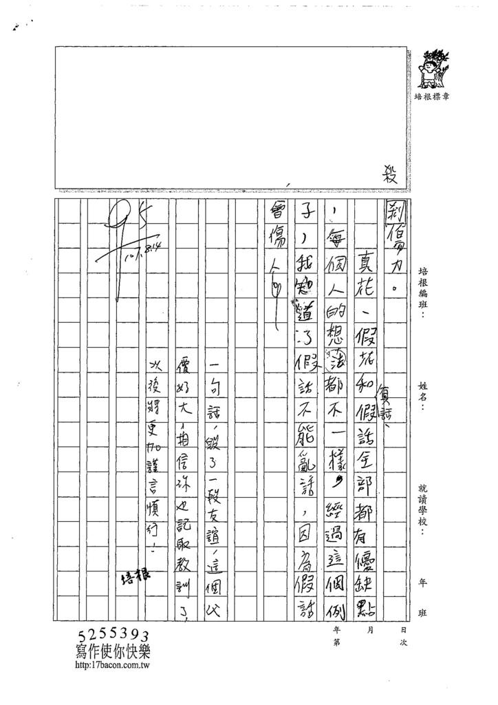 107W6108謝京展 (3).jpg