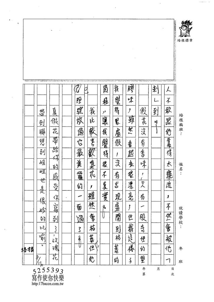 107W6108林宜寬 (2).jpg