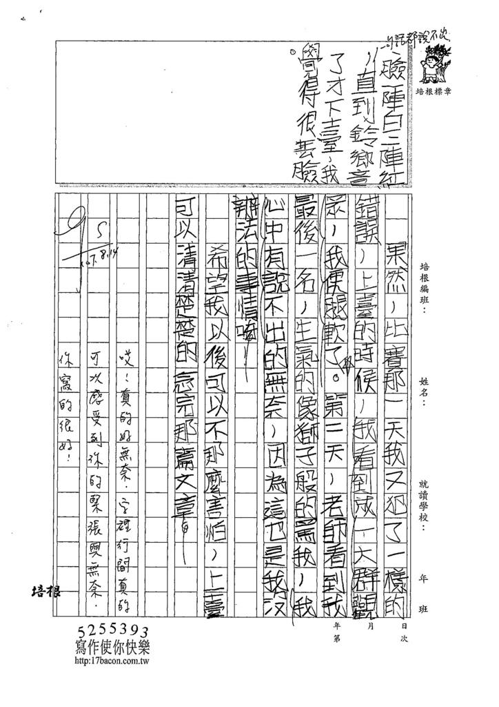107W5108陳俊穎 (2).jpg