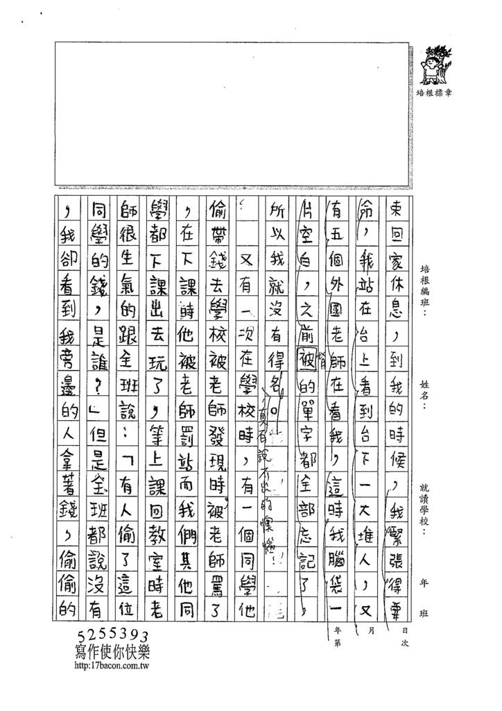 107W5108黃詩穎 (2).jpg