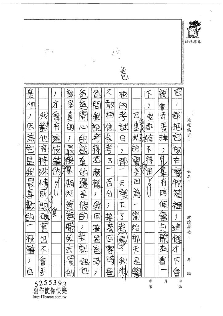 107W4108葉宥妤 (2).jpg