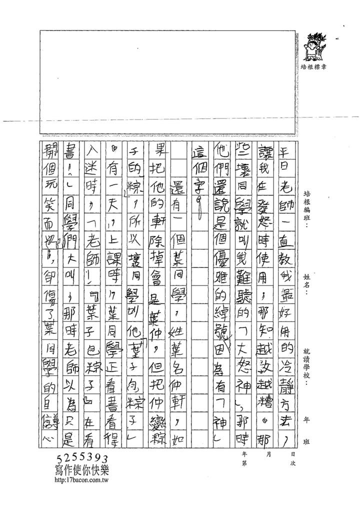107TMW306謝晴宇 (2).jpg