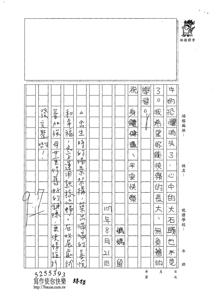 107TSW306韓宜叡 (3).jpg