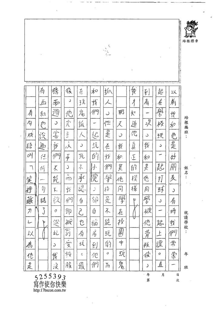 107WA109劉裕勝 (2).jpg