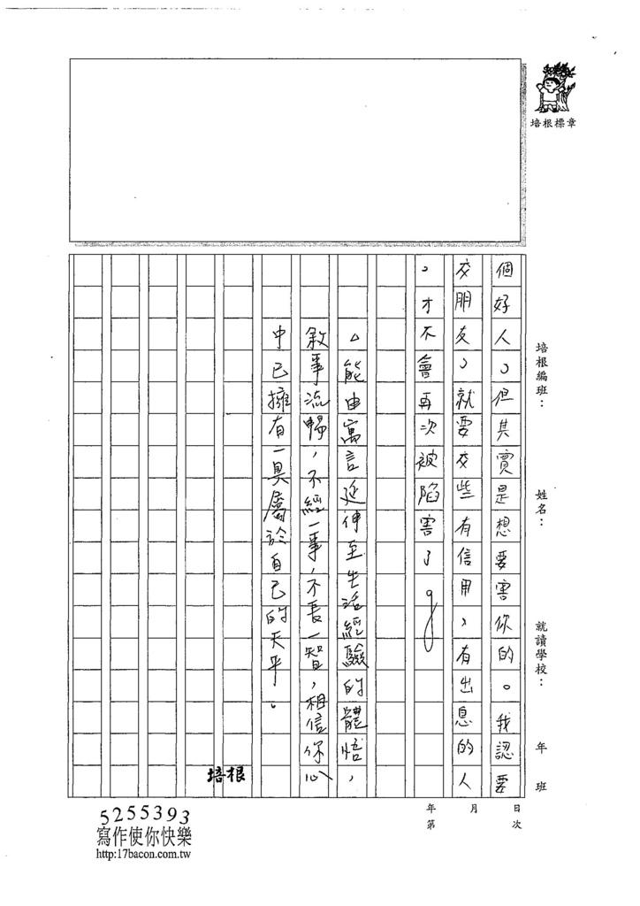 107WA109劉裕勝 (3).jpg