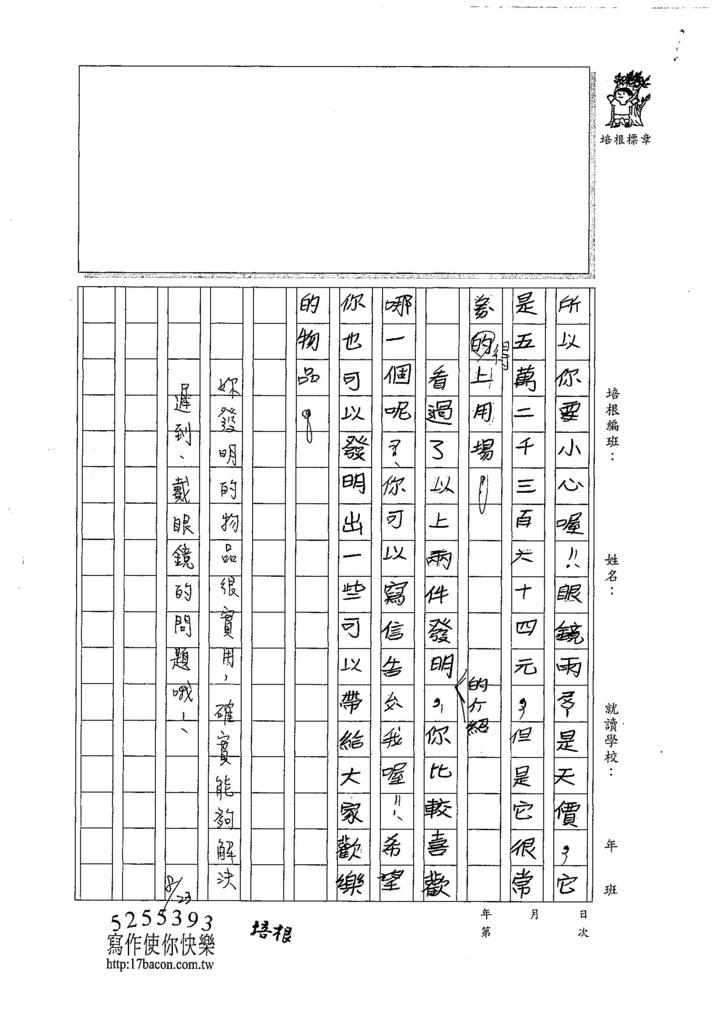107TMW307柯晴若 (3).jpg