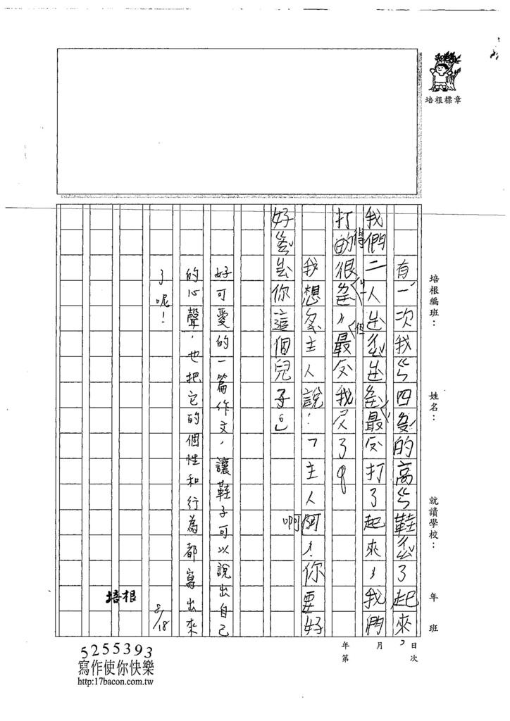 107W3109彭柏諺 (2).jpg
