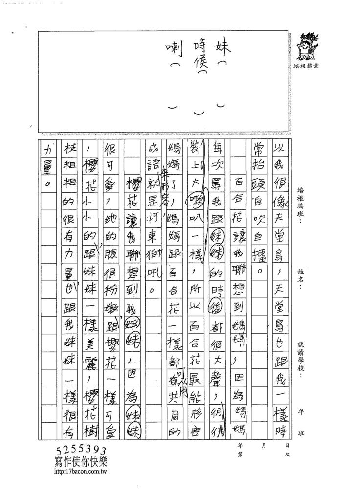 107W6108呂俊寬 (2).jpg