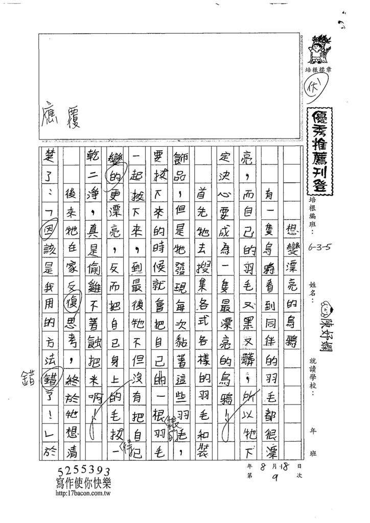 107W5109陳妤嫻 (1).jpg