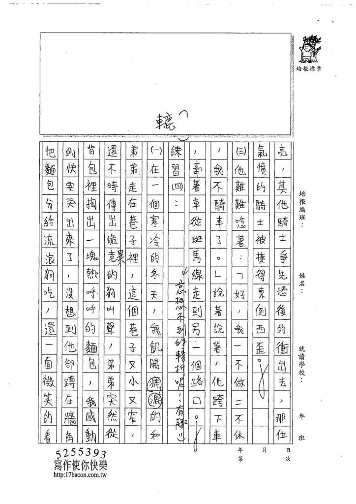 107W6109彭思瑀 (3).jpg