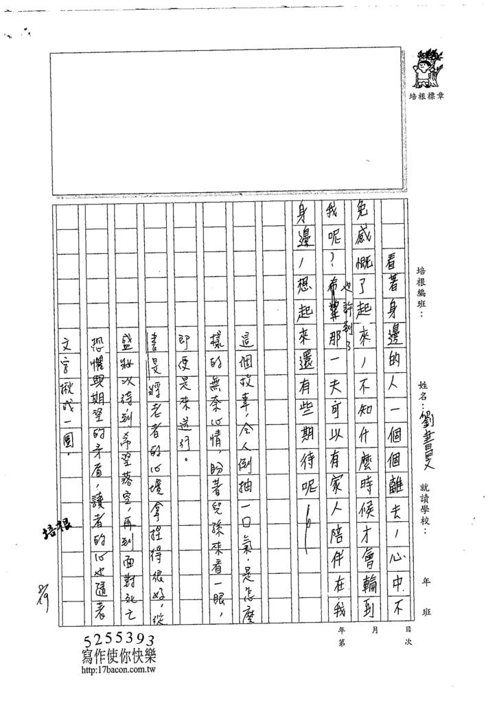 107WG109劉書旻 (3).jpg