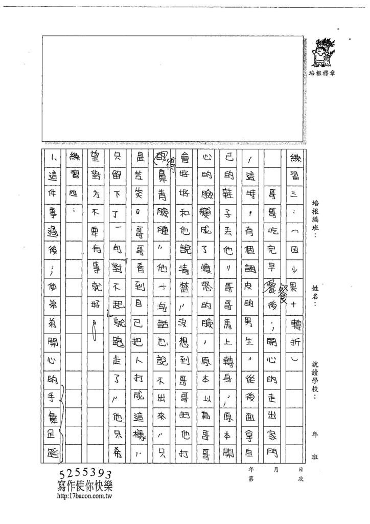 107W6109林宜靚 (3).jpg
