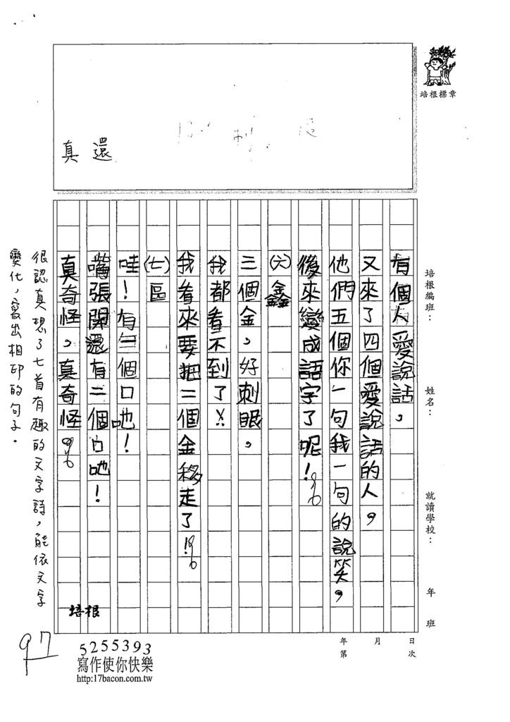 107W4109林靈 (3).jpg