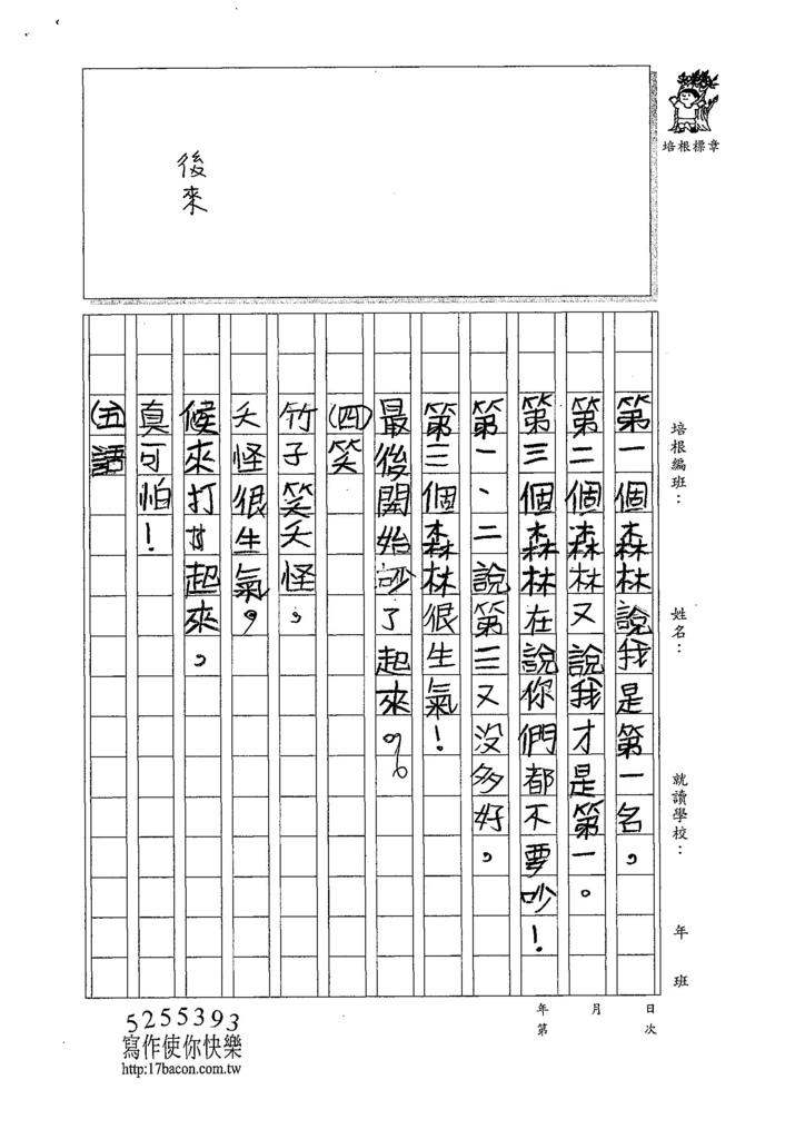 107W4109林靈 (2).jpg