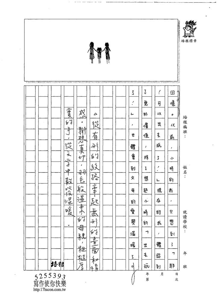 107WA110張云曦 (3).jpg