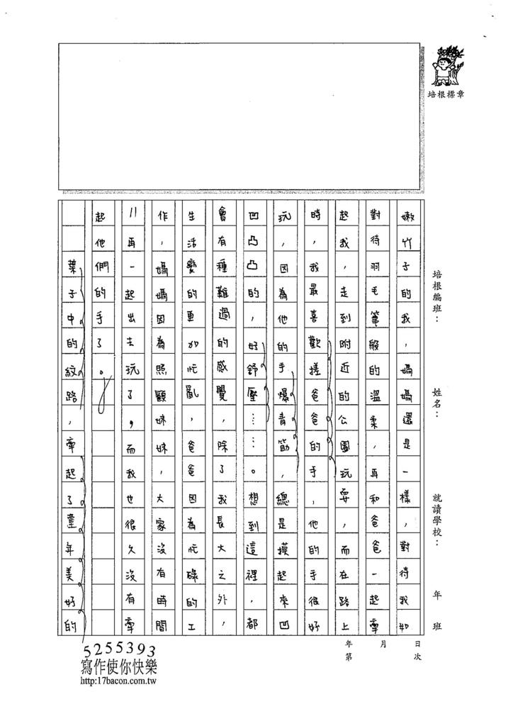 107WA110張云曦 (2).jpg