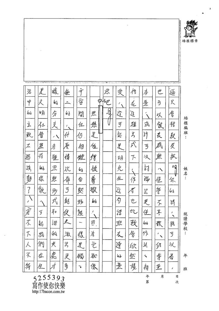 107WE107邱一宸 (2).jpg