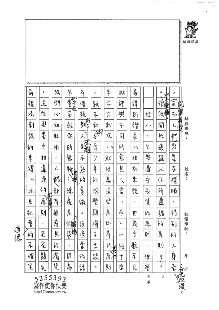 107WH107黃御鵬 (2).jpg