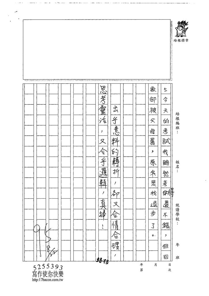 107W6109吳瑄綸 (4).jpg