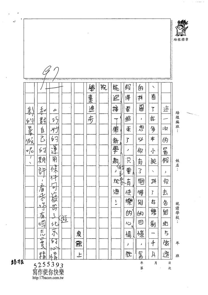 107W6110蔡欣融 (2).jpg