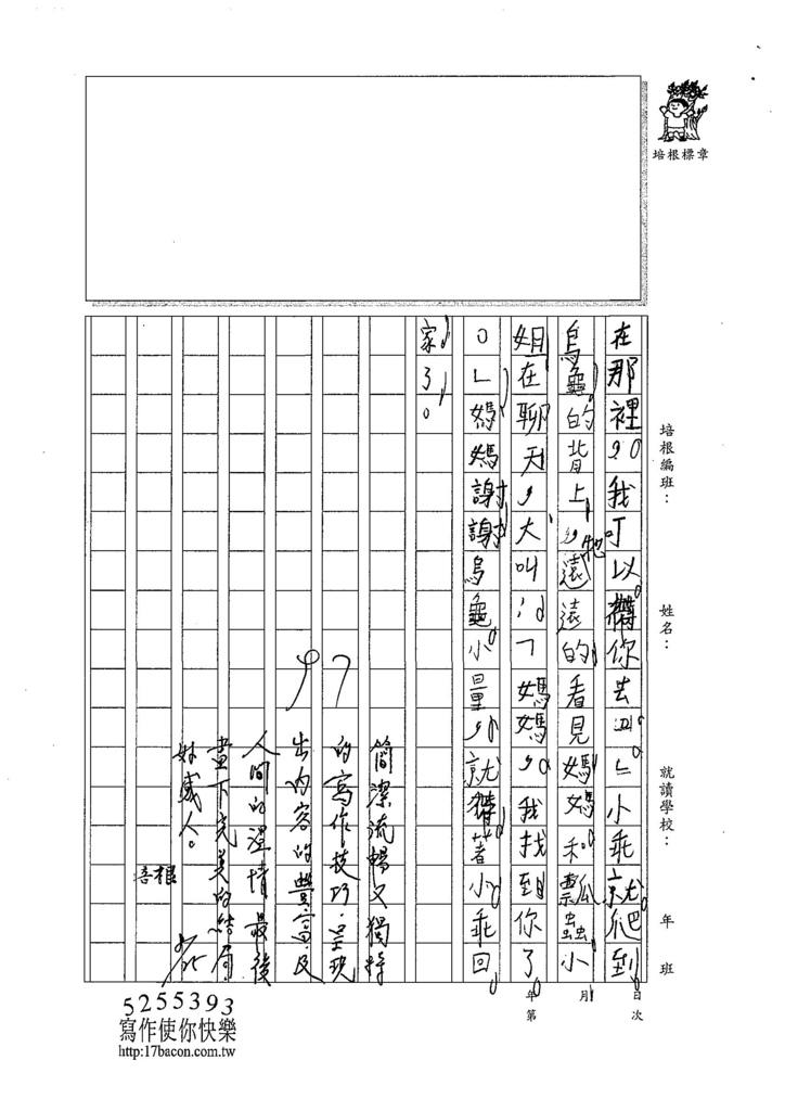 107W3110陳彥勳 (3).jpg
