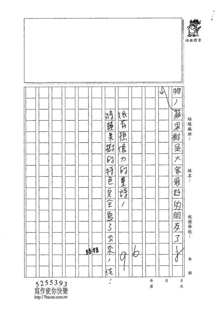 107W4201辛靖雯 (3).jpg