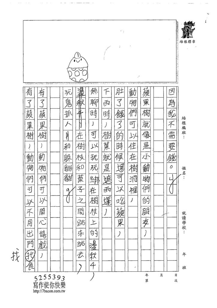 107W4201辛靖雯 (2).jpg