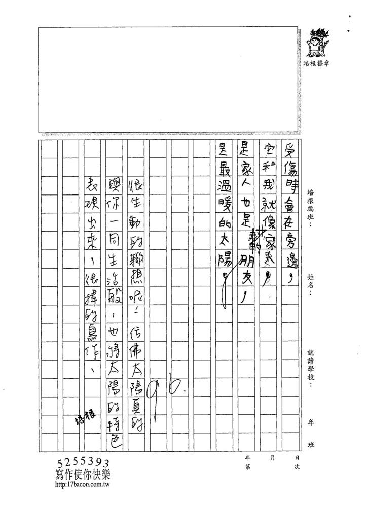 107W4201張益安 (3).jpg