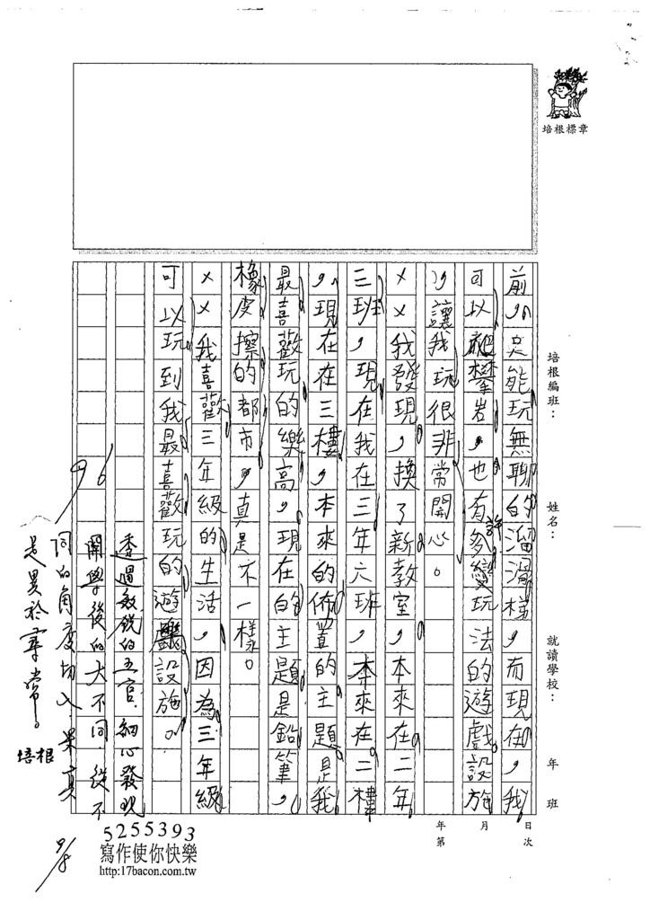 107W3201陳彥勳 (2).jpg