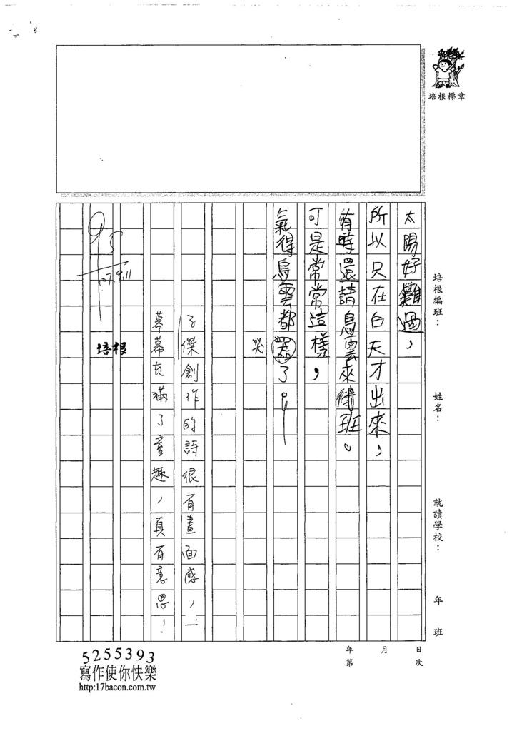 107W4201林子傑 (2).jpg