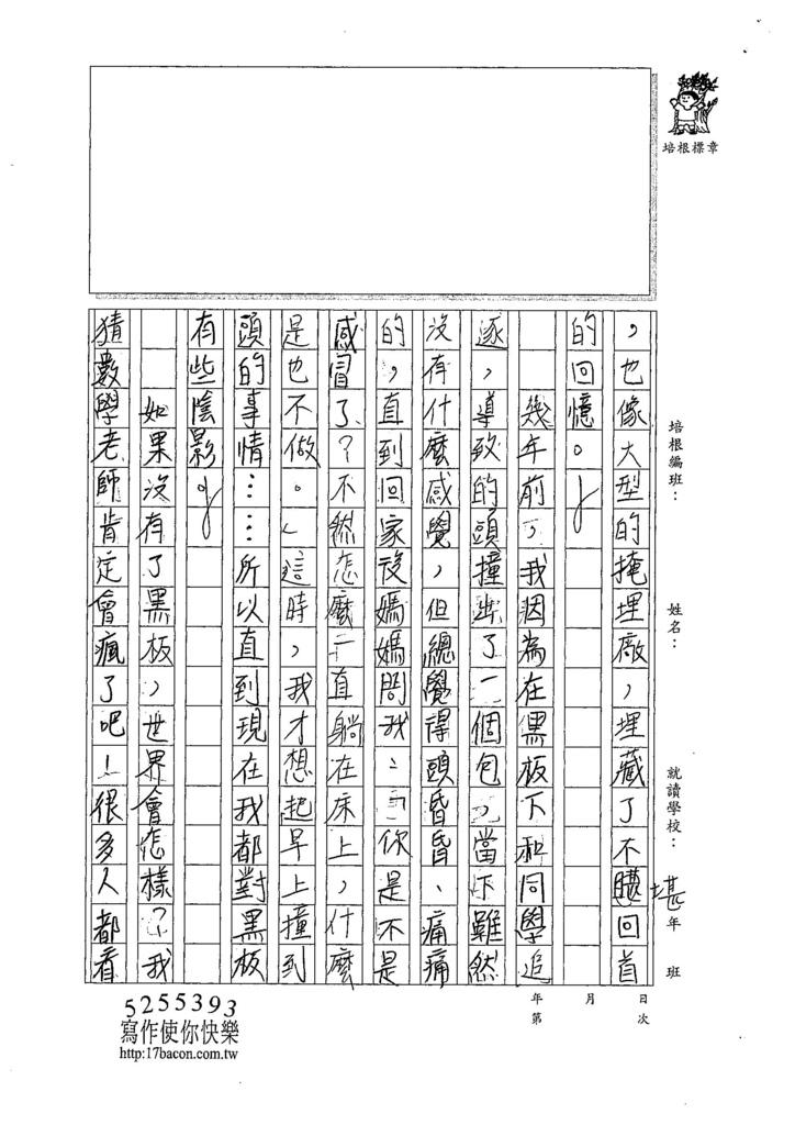107WG201廖庭儀 (2).jpg