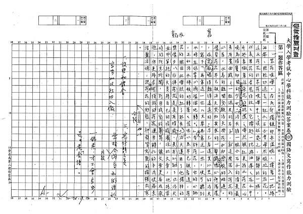 107WH201黃冠維 (1).jpg