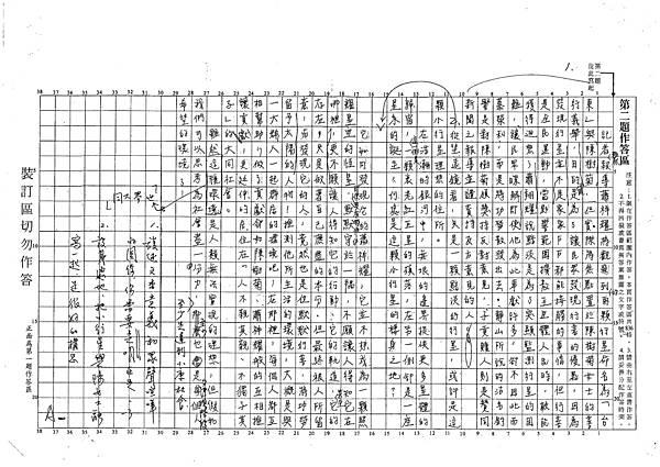 107WH201黃冠維 (2).jpg