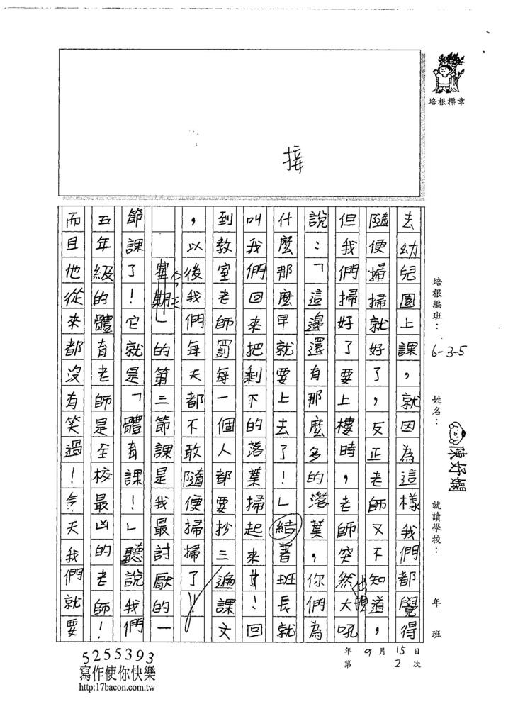 107W5202陳妤嫻 (2).jpg