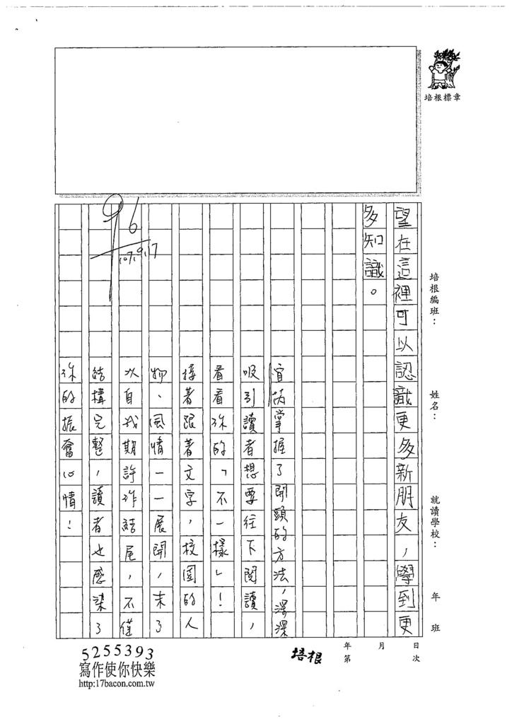 107W5202吳宜芮 (3).jpg