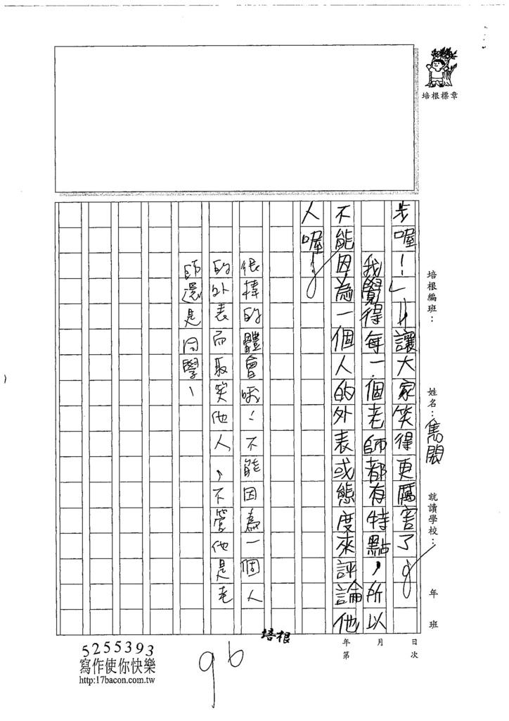 107W4202洪雋閎 (3).jpg