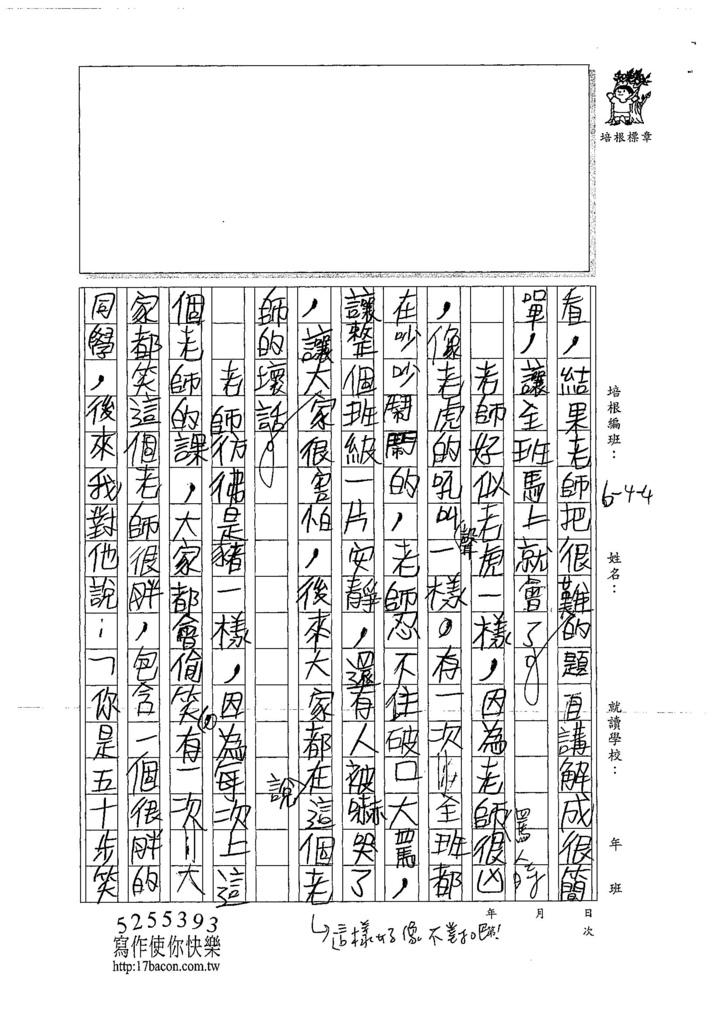 107W4202洪雋閎 (2).jpg