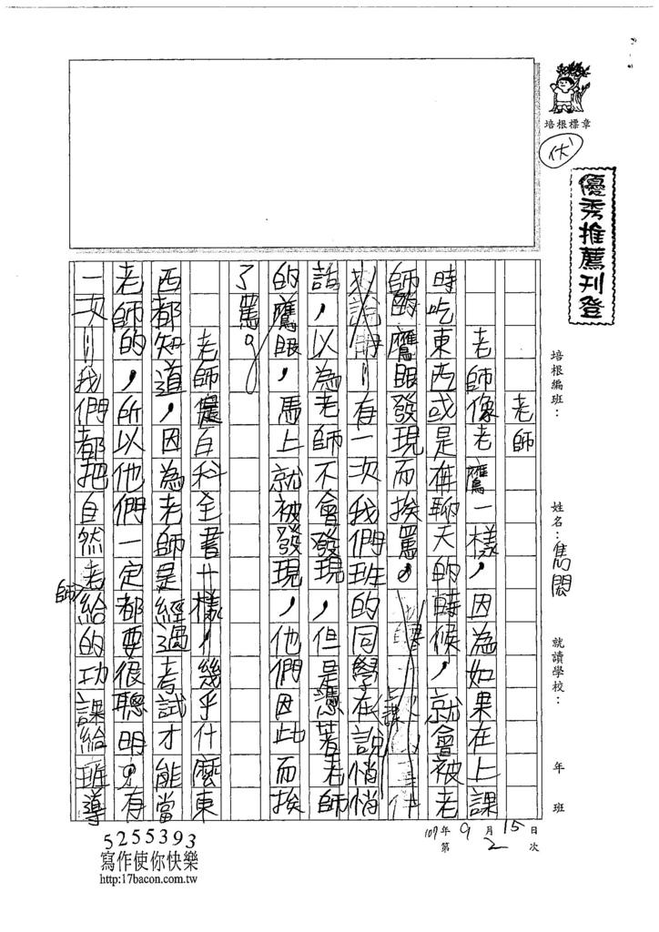 107W4202洪雋閎 (1).jpg