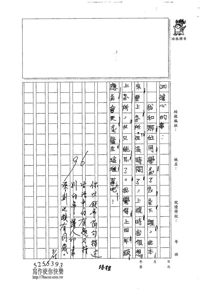 107W3202張敦雲 (3).jpg